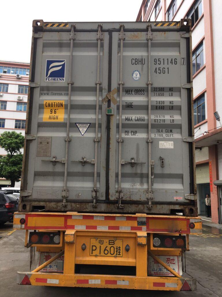 Контроль загрузки контейнера